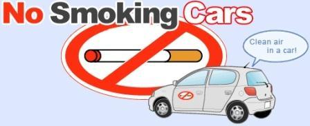 bau asap rokok dalam mobil