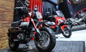 Honda Monkey GIIAS 2019