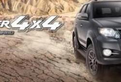 New Fortuner G 4×4 VNT Diesel, Tangguh di Offroad Dan Mewah Diperkotaan