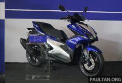 Motor Matic Terbaru Yamaha Aerox 155 2016