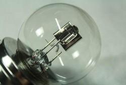 Jenis Bohlam Lampu Utama Motor Dan Modifikasinya