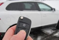 Bagaimana Cara Pilih Alarm Mobil Yang Bagus