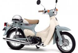 Honda Little Cub 50 cc, Generasi Motor Pitung Muncul Lagi