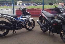 12 Perbedaan Yamaha Jupiter MX King Dengan MX 150