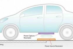 Mengenal Sistem Pengisian Baterai Nirkabel Mobil Listrik