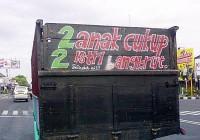 tulisan bak truk 5